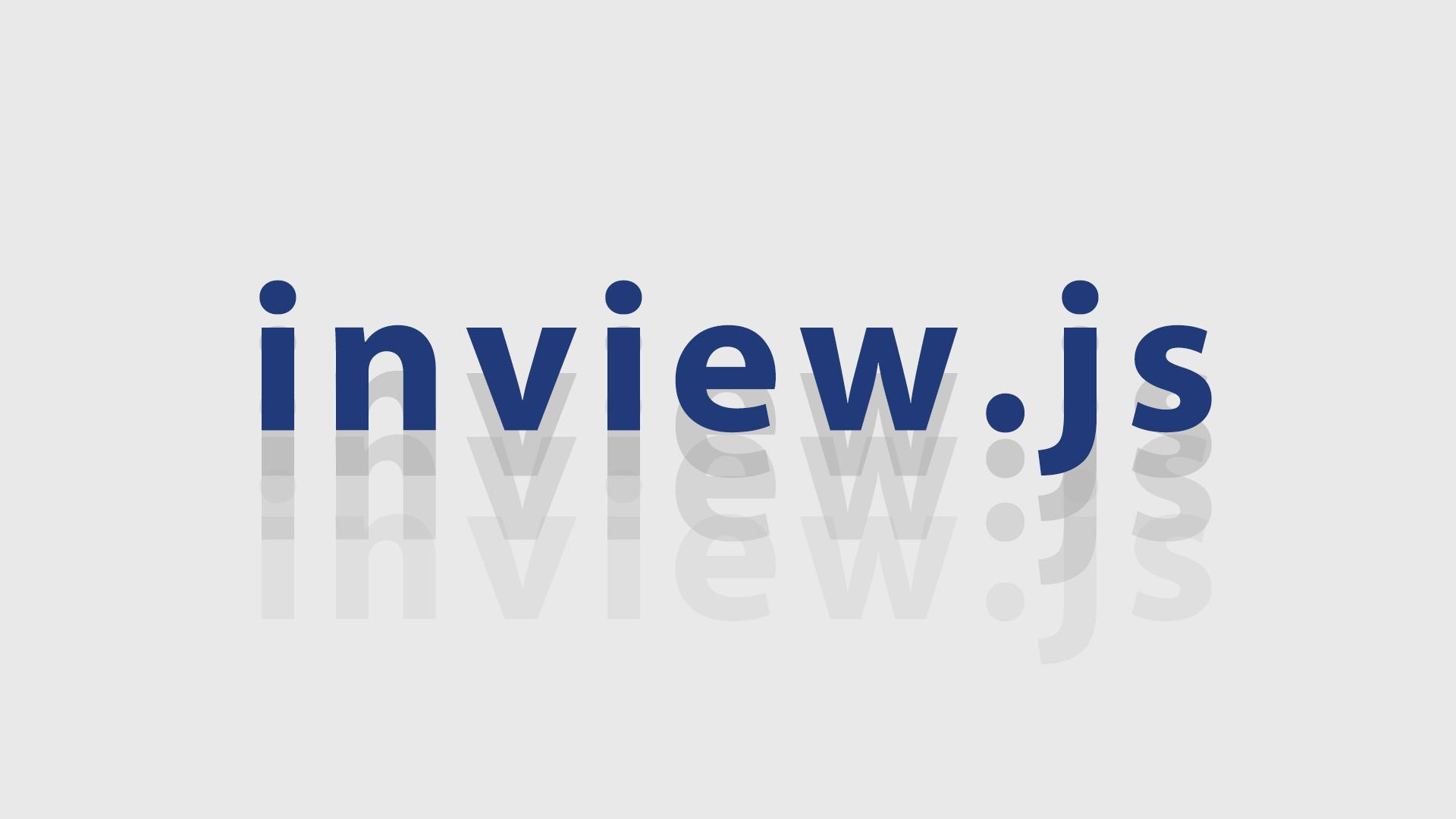 【inview.jsの使い方】簡単なスクロールアクションを作る。