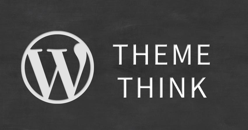 【究極にシンプルなワードプレスのテーマ】WordPressのテーマを選ぶときに考えたこと