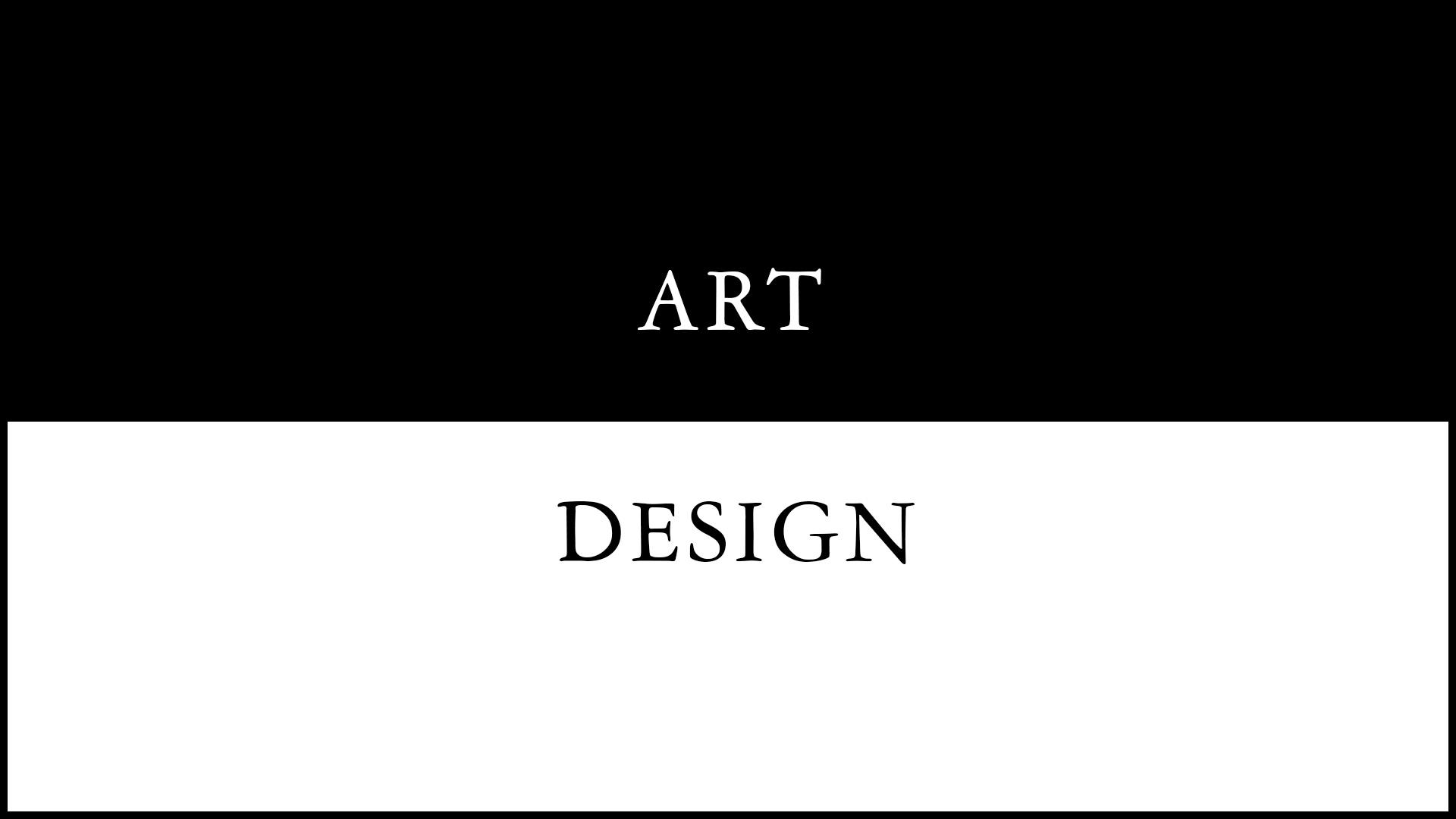 アートとデザインの違い。アートとは、デザインとは。
