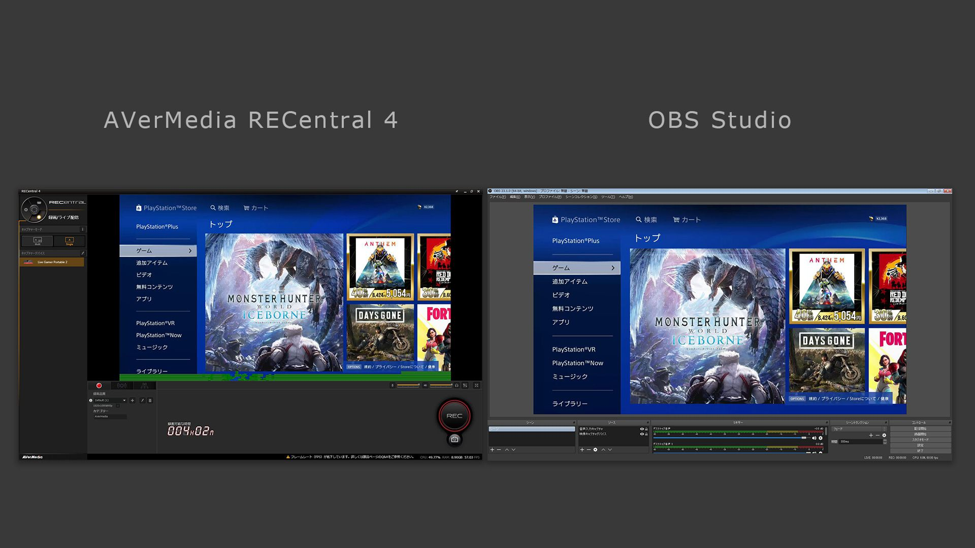 キャプチャソフトをRECentralからOBSstudioに変えたらノイズやチラつきが無くなった