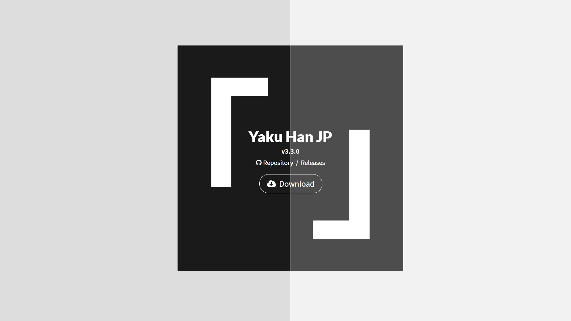 Webフォントで句読点や()などの約物を半角にして詰められる「YakuHanJP」の使い方。